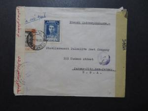 Persia 1944 Cover / UK / Soviet Censors (I) / US SHIPPING ONLY - Z10136