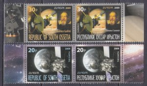 2009 South Ossetia 4vPaar Europa CEPT - Astronomy