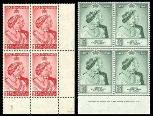 Aden-Kathiri 1949 KGVI Silver Wedding set imprint/plate block MNH. SG 14-15.