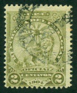 Paraguay 1905 #O62 U SCV (2018) = $0.30