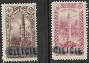 Cilicia #2-3 Mint Hinged 25% of SCV $16.25  *FREE Domestic SHIPPING**
