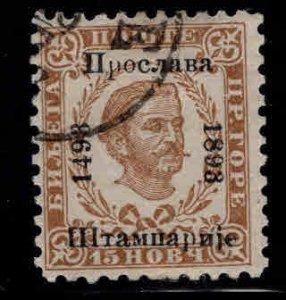 Montenegro Scott 28 Used CTO 1893 overprint