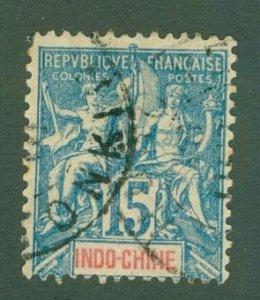 INDO-CHINA 10 USED BIN$ 2.00