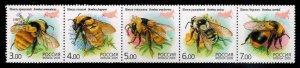 Russia Scott 6912 MNH** 2005 Bee stamp strip