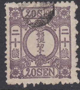 JAPAN  An old forgery of a classic stamp....................................C880