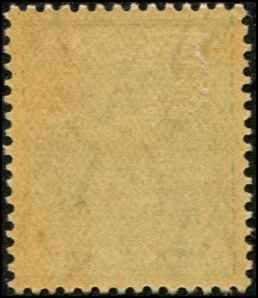 India - Nabha  SC# 71 SG# 79 George VI 9ps  MLH dark gum