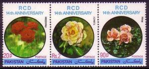 Pakistan Roses 3v strip SG#456-458 MI#452-454 SC#451a