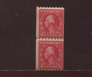 Scott 411 Washington Perf 8.5 Mint Coil Pair of 2 Stamps NH (Stock 411-Pair 27)