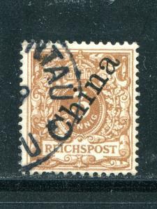 Kiauchau  MI  VI II c  used  cat $240