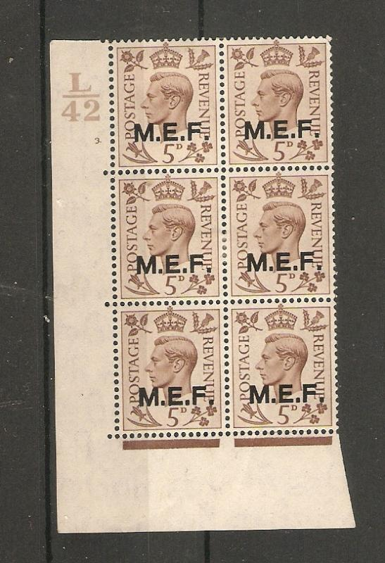 BOIC - MEF 1943 -1947 5d IN MNH/MLH CYLINDER BLOCK OF 6 SG M15