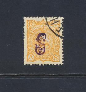 PERSIA 1899, 8c VF USED Sc#125 (SEE BELOW)