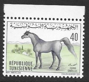 Tunisia  Scott 520  MNH