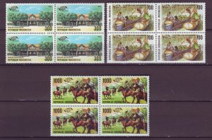 J25128 JLstamps 1995 indonesia blk/4 set mnh #1602-4 designs