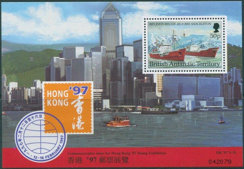 British Antarctic Territory 1997 SG274 Hong Kong Stamp Exhibition Ships MS MNH