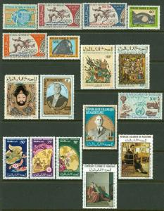 EDW1949SELL : MAURITANIA Very nice collection of all VF Mint OG sgls & Cplt sets