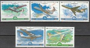 Stamp Russia USSR SC C122-6 1979 Airmail Aeroflot Airplane Jet Liner Soviet MNH