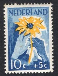 Netherlands #B201 1949  MH  NIWIN stamps sunflower 10 + 5 ct