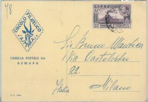 67159 - ETHIOPIA - Postal History - POSTCARD  to ITALY  1956