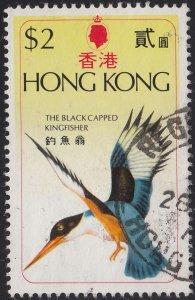 Hong Kong 1975 used Sc 311 $2 Black-capped kingfisher