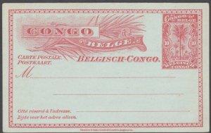 BELGIAN CONGO 10c postcard - fine unused....................................E724