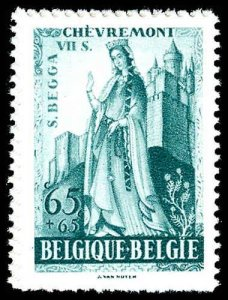BELGIUM B451-54  Mint (ID # 77362)