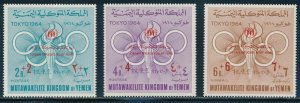 Yemen Mutawakelite - Tokyo Olympic Games MNH Sports Stamps (1964)