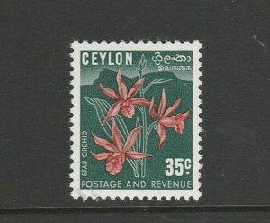 Ceylon 1951/4 defs 35c Type 2, MM, SG 424a