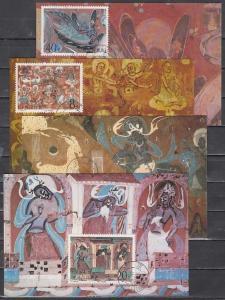 China, Rep. Scott cat. 2091-2094. Thousand Buddas issue. 4 Maximum Cards. ^