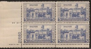 US Stamp - 1937 5c Army-Navy West Point - 4 Stamp Plate Block - Scott #789