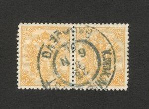 BOSNIA-AUSTRIA-ÖSTERREICH-Bosnia Herzegovina-USED PAIR-PLATE III-3Kr,per.12½