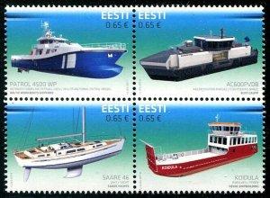 HERRICKSTAMP NEW ISSUES ESTONIA Sc.# 837 Innovations Part 3 Ship Building