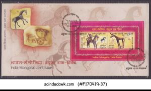 INDIA MONGOLIA JOINT ISSUE - 2006 ANCIENT ART HORES MIN/SHT FDC