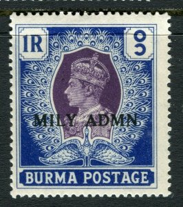 BURMA; 1945 early GVI MILY ADMIN issue fine Mint hinged 1R. value