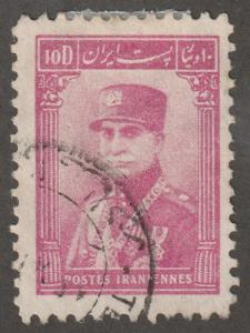 Persian/Iran stamp, Scott# 828, used, 10d lilac rose color, tall stamp, aps 828