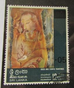 Sri Lanka SC #538 ROCK AND TEMPLE PAINTINGS  used stamp