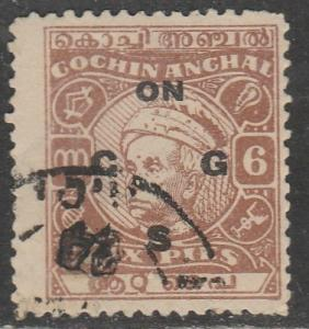 Inde / Cochin  1948  Scott No. O92  (O) Official Stamp