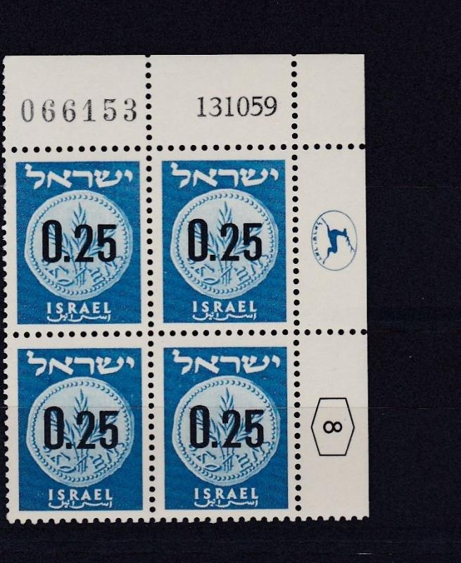 ISRAEL 1960  NEW CURRENCY   JEWISH COIN   25A  PLATE BLOCK OF 4  MNH