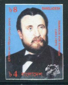 HERRICKSTAMP BANGLADESH Sc.# 542 Heinrich Von Stephan Imperf Stamp
