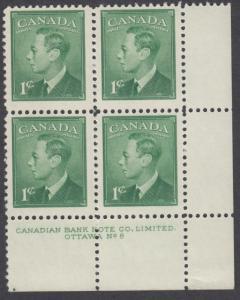 Canada - #284 King George VI Plate Block #8 - MNH