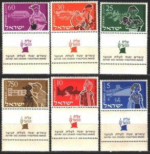 Israel. 1955. 108-13. Aliyah youth immigration. MNH.