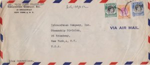 Singapore 20c, 25c and 50c KGVI 1951 Singapore Airmail to New York, N.Y. Crea...