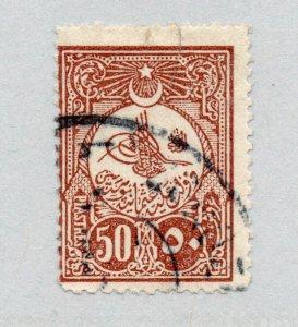 Turkey - Sc# 141 Used     /     Lot 0321010