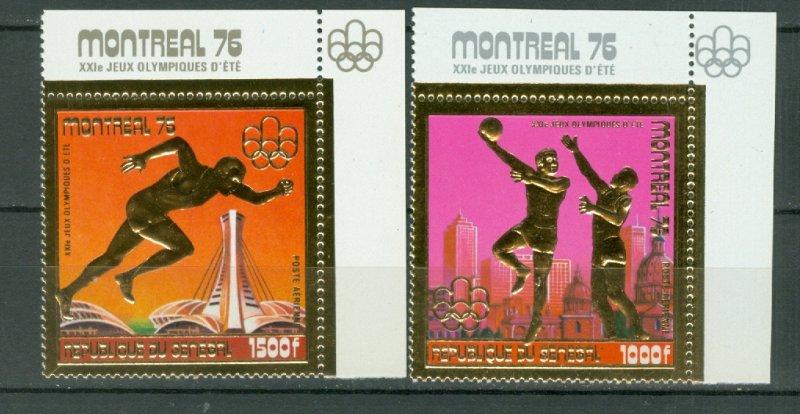 SENEGAL 1976 OLYMPICS...2 AIRMAIL H.V. UNLISTED...MNH
