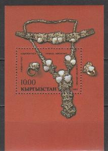 Kyrgyzstan #12  MNH VF (V2144)