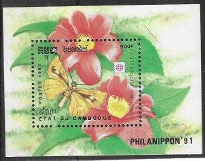 1991   CAMBODIA  -  SG.  MS  1201  -  PHILLA NIPPON '91  -  BUTTERFLIES -  MNH