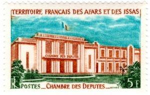 Afars & Issas Scott 326 (1968-1970: Chamber of Deputies)