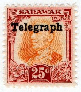 (I.B) Sarawak Telegraphs : Overprint 25c