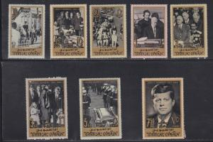 Umm Al Qiwain # 26-33, John F. Kennedy, Hinged, 1/4 Cat.