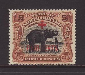 1918 North Borneo 5c + 4c Mounted Mint SG239