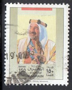 Bahrain #346 Sheik Isa stamp issued in 1989. PM, Lt St